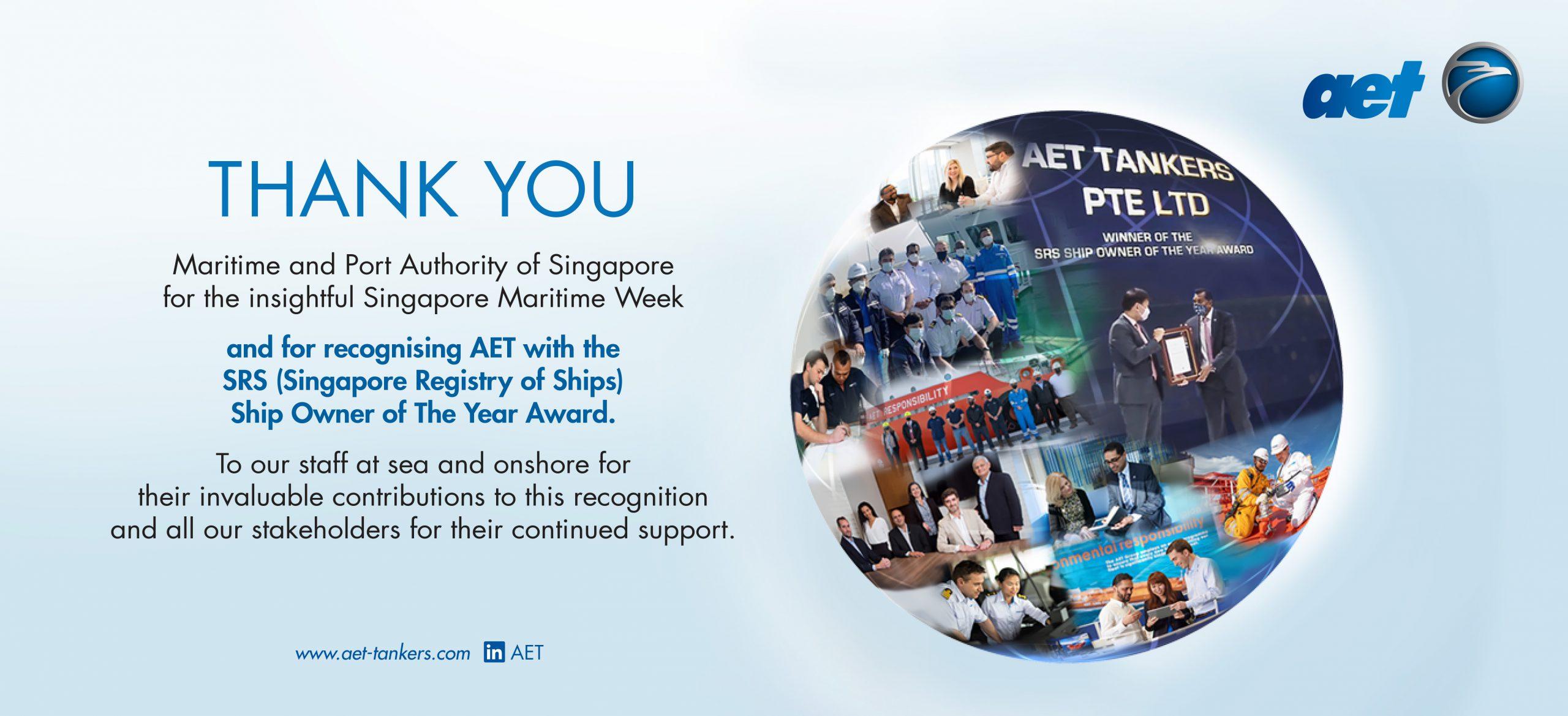 AET SRS Award Advert 2021