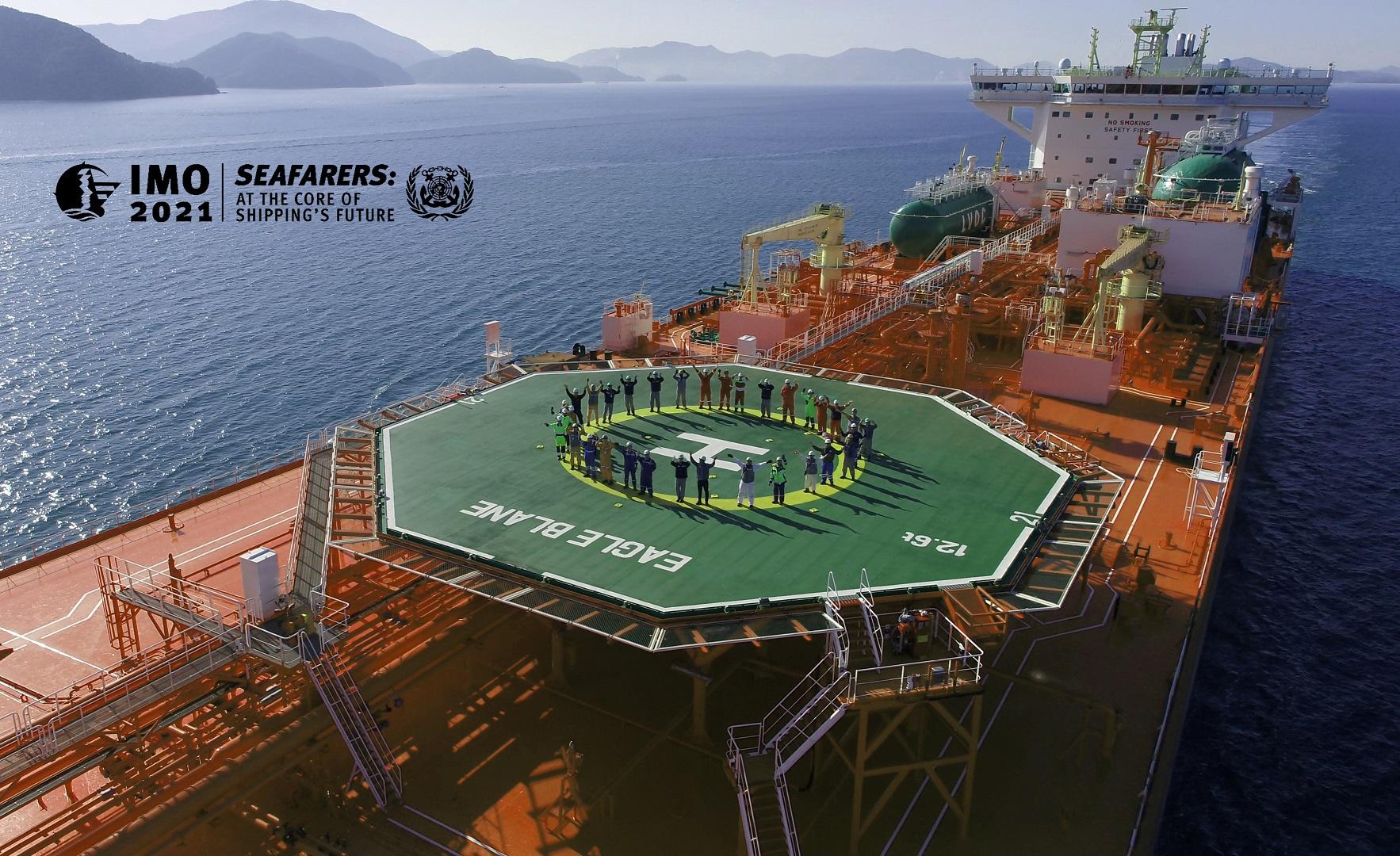 AET Honouring World Maritime Day 2021
